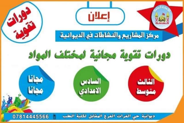 57061-021220201816335e4416d110454.jpg