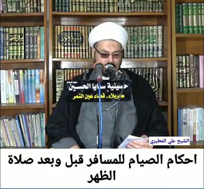 http://imamhussain-fm.com/public/public/uploads/58113-051820201005095ec233a5ea7d8.jpg