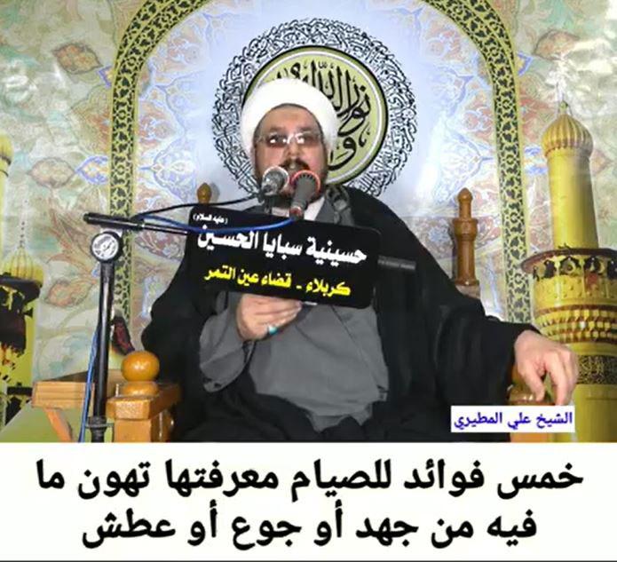 http://imamhussain-fm.com/public/public/uploads/58137-052020200915275ec4caff72e03.jpg