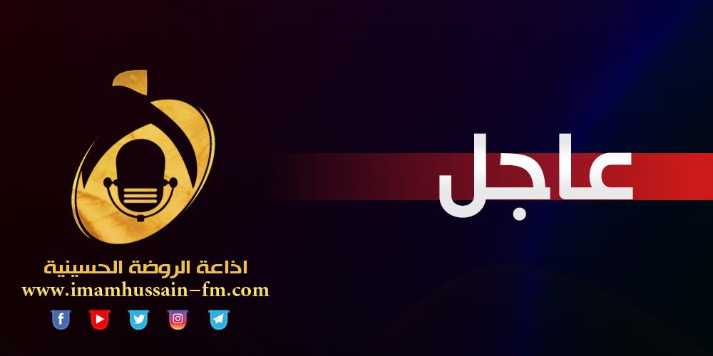 http://imamhussain-fm.com/public/public/uploads/58212-052720201932515ece9633db04a.jpg