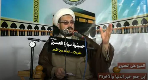 http://imamhussain-fm.com/public/public/uploads/58689-072320200929045f192e301c282.jpg