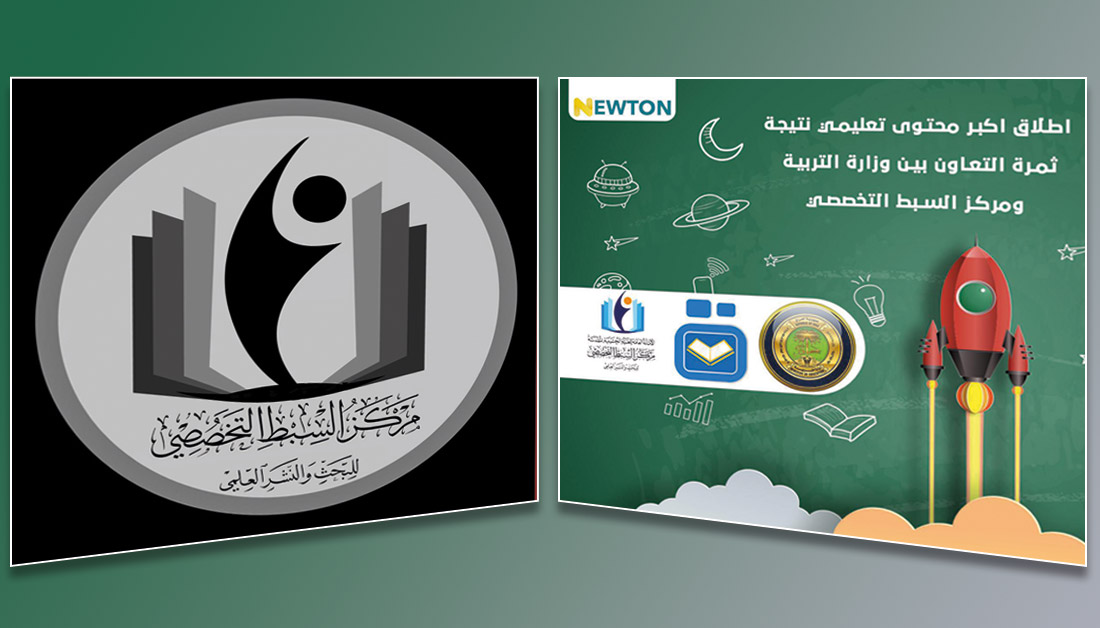 http://imamhussain-fm.com/public/public/uploads/59228-091820201349355f6490bf2d128.jpg
