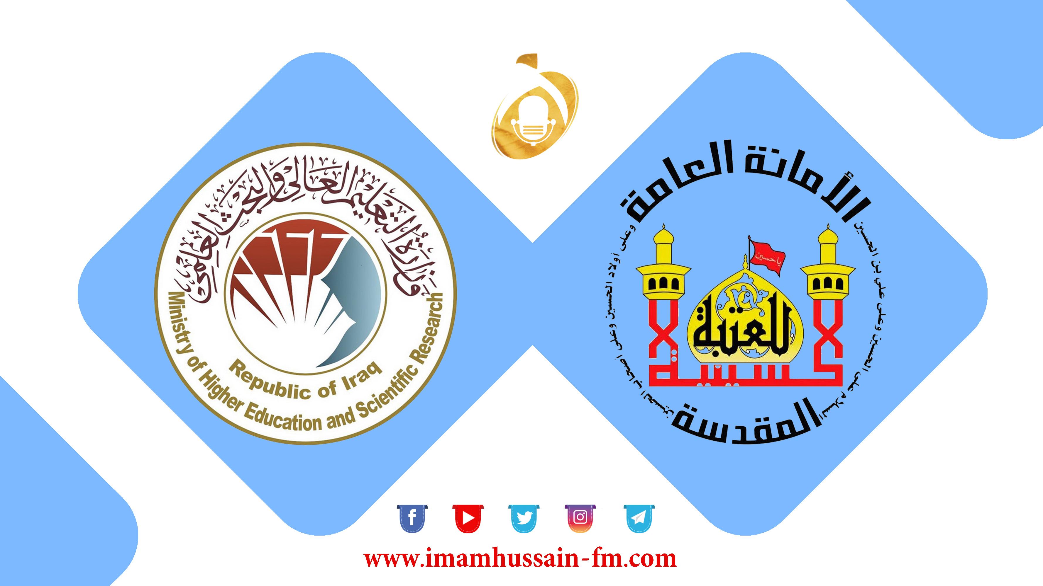 http://imamhussain-fm.com/public/public/uploads/59230-091920201350305f65e276d51a6.jpg
