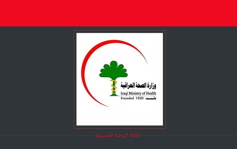 http://imamhussain-fm.com/public/public/uploads/64493-08022021174009610803c90b3d8.jpg
