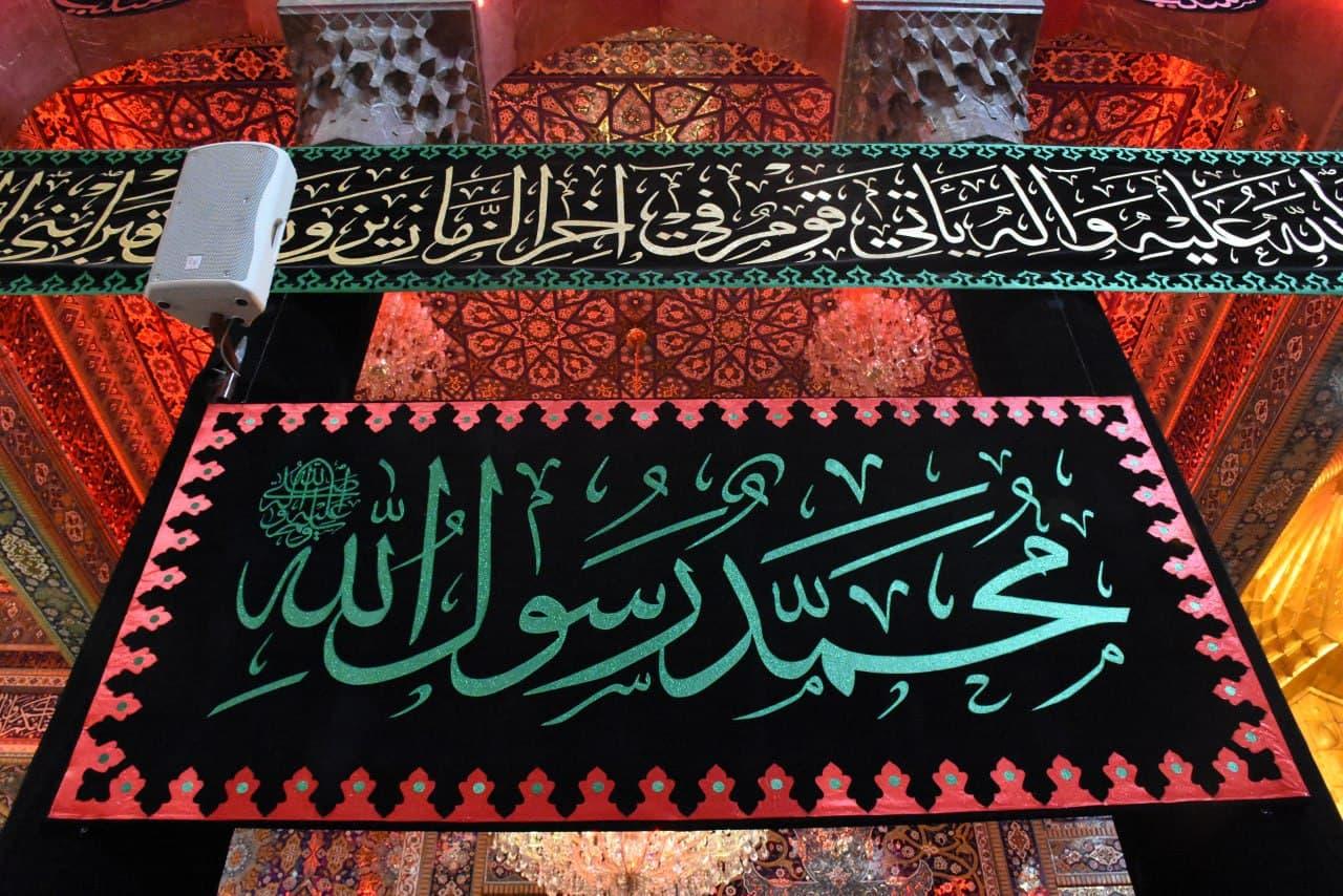 http://imamhussain-fm.com/public/public/uploads/65536-10062021103203615d50f328e83.jpg
