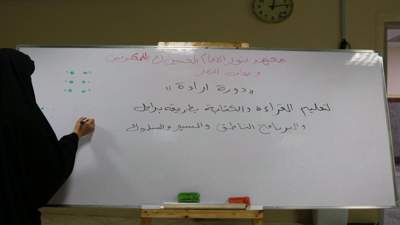 http://imamhussain-fm.com/public/public/uploads/65715-10172021181558616c3e2e3d0f9.jpg