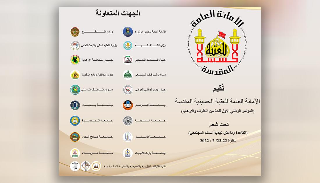 http://imamhussain-fm.com/public/public/uploads/65716-10172021185237616c46c5f29e2.jpg