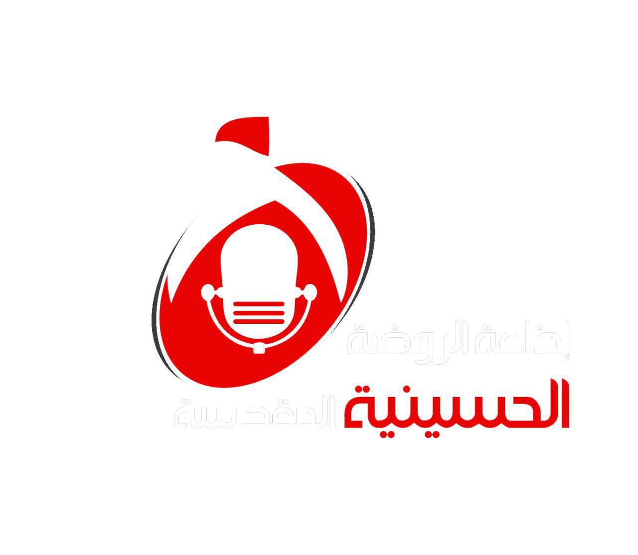 https://imamhussain-fm.com/img/photo_2018-09-18_12-02-56.jpg