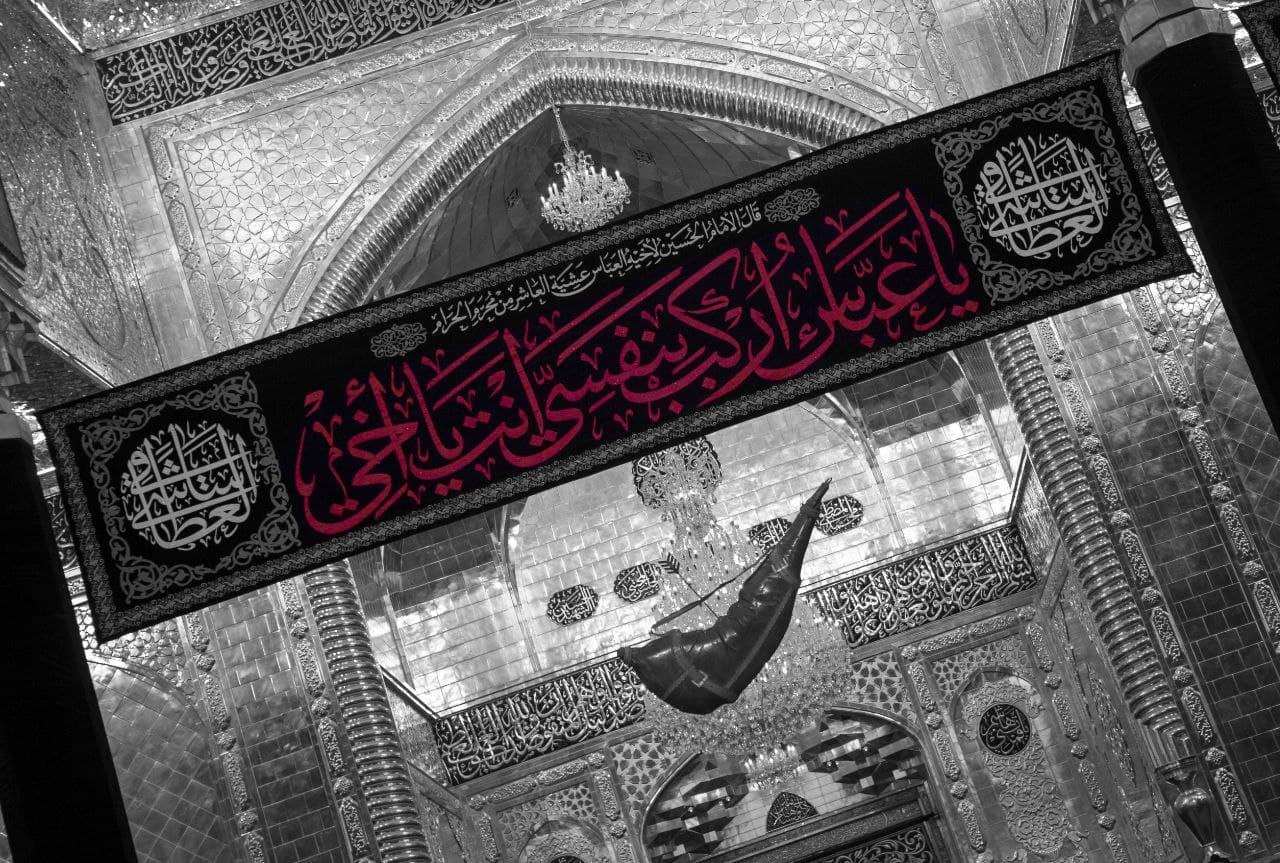 https://imamhussain-fm.com/public/public/uploads/65354-09222021145648614b1a002dfd4.jpg